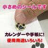 肉球 5 表貼紙 (白色) 10