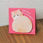 【スタンドスティックマーカー】エキゾチックショートヘアのおしり(スタンド付箋)【メモ帳猫雑貨ネコキュート】