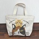 【みやちゃちゃコンビ】ミニトートバッグ【猫ランチトート】