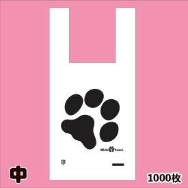 肉球イージーバッグ(中)1000枚 レジ袋 店舗 まとめ買い 猫柄 犬柄