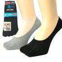 靴下 メンズ フットカバー 5本指のカバーソックス 2足セット