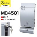 Mb mb g a b 01 02