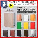 Mb-mb4504-a-a_01