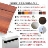 Modern design wall post and LEON MB4801-m stainless steel wood magnet (natural and dark brown) [LEON MB4801] stand (Paul) sold separately