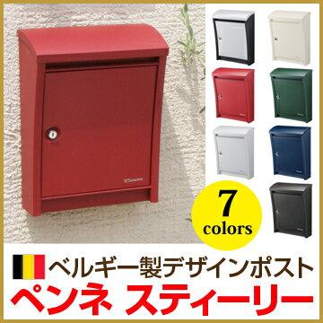ポスト STEELY ペンネ社 スティーリーポスト 郵便ポスト 郵便受け 壁付け 壁掛け 鍵付き 北欧 おしゃれ