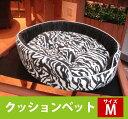 犬・猫・ペット用クッションベット犬小屋-サイズM (ゼブラ・ミントブルー) フレーム・クッション セット 新品 いぬのお家 安い