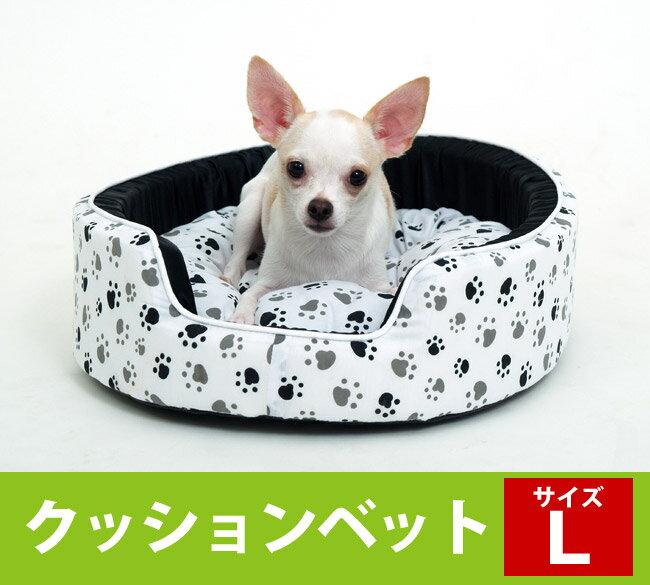 犬・猫・ペット用クッションベット犬小屋-サイズL (ヒョウ柄・ゼブラ・ピンク・モノトーン・ミントブルー) フレーム・クッション セット 新品 いぬのお家 安い
