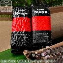 Cafe Maya 有機無農薬レギュラーコーヒー 豆 l 無農薬コーヒー コーヒー豆 グァテマラ グアテマラ マヤ族 イシル族 オーガニック 無添加 無農薬 有機 天然 自然 コーヒー プレゼント プチギフト