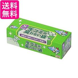 ボス 生ゴミが臭わない袋 Mサイズ 90枚 ホワイト 生ゴミ 処理袋 驚異の防臭袋 BOS 送料無料