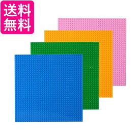 ★お買い物マラソン中はポイント最大24.5倍!!★LEGO ブロック 基礎版 土台 ベースプレート 4色 4枚セット 32×32ポッチ レゴ 互換品 (管理C) 送料無料