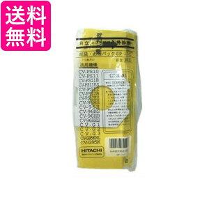 HITACHI SP-15C 日立 SP15C クリーナー お店パック 業務用 掃除機 紙パック 送料無料
