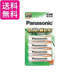 Panasonic BK-3LLB/4B パナソニック BK-3LLB4B 充電式EVOLTA 単3形充電池 4本パック お手軽モデル 単三電池 送料無料