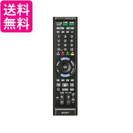 SONY マルチリモコン RM-PZ130D テレビ/BDレコーダ・プレーヤー操作可能 ブラック RM-PZ130D BB 送料無料
