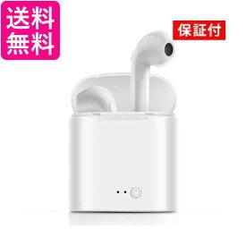 ◆1年保証付◆ ワイヤレスイヤホン Bluetooth 5.0 両耳 片耳 iPhone 8 XPlus 11 android 充電ケース、日本語説明書付き (管理C) 送料無料