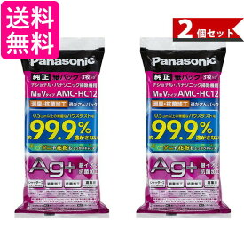 Panasonic AMC-HC12 交換用 逃がさんパック 消臭・抗菌加工 M型Vタイプ 3枚入り×2個セット パナソニック 掃除機用 紙パック AMCHC12 送料無料