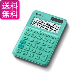 カシオ MW-C20C-GN-N ミントグリーン 12桁 カラフル電卓 ミニジャストタイプ 送料無料