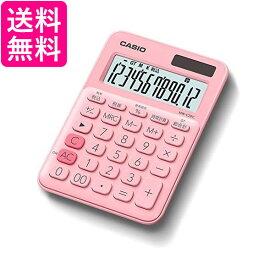 カシオ MW-C20C-PK-N ペールピンク カラフル電卓 12桁 ミニジャストタイプ 送料無料
