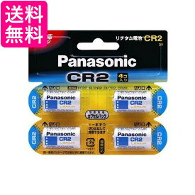 Panasonic CR-2W/4P パナソニック CR2W4P カメラ用リチウム電池 4個 3V CR2 送料無料
