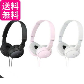 SONY MDR-ZX110 ソニー MDRZX110-B MDRZX110-P MDRZX110-W MDRZX110 密閉型ヘッドホン 折りたたみ式 高音質再生 コンパクト 純正品 送料無料