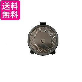 日立 RZ-MS10J 005 炊飯器 フタ加熱板 内フタ 5.5合用 HITACHI 送料無料