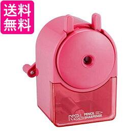 Nakabayashi DPS-H101K ナカバヤシ 手動鉛筆削りき キッズ イエロー オレンジ ピンク ブルー DPSH101K DPS-H101KY DPS-H101KP DPS-H101KO DPS-H101KB 送料無料