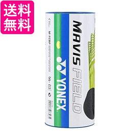 タニタ BT-540 IV 非接触体温計 TANITA BT-542-IV 送料無料