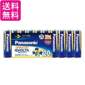 Panasonic LR6EJ/20SW パナソニック LR6EJ20SW EVOLTA エボルタ 単3形 アルカリ乾電池 20本 パック 送料無料