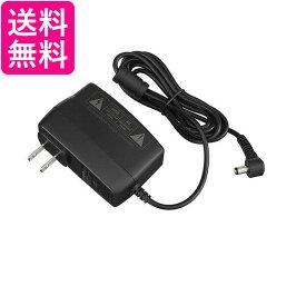 カシオ 電子キーボード用 ACアダプター AD-5JL CASIO 電源アダプター 送料無料