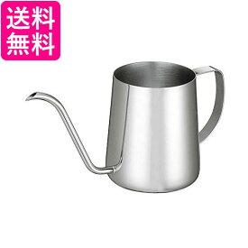 貝印 FP5155ドリップ ポット 390ml Kai House Select コーヒー 日本製 KAI 送料無料