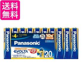 Panasonic LR03EJ/20SW パナソニック LR03EJ20SW 乾電池 EVOLTA エボルタ 単4形20本パック アルカリ電池 10年保存可能 タフコート 送料無料