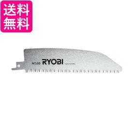 京セラ RYOBI 6640337 リョービ レシプロソー刃 木工・合成樹脂用 剪定刃 175mm No.68 送料無料