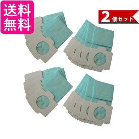 makita A-48511 マキタ A48511 抗菌紙パック 充電式クリーナー用 紙パック 抗菌仕様 20枚セット(10枚入×2) 088381346009 送料無料