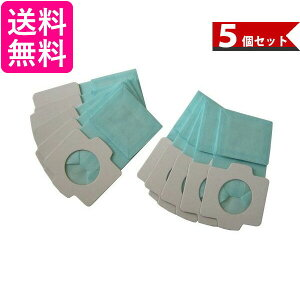 makita A-48511 マキタ A48511 抗菌紙パック 充電式クリーナー用 紙パック 抗菌仕様 50枚セット(10枚入×5) 088381346009 送料無料