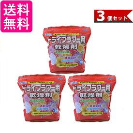 豊田化工 シリカゲル ドライフラワー用 乾燥剤 (1kg) 3個セット 送料無料  