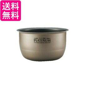 ZOJIRUSHI 象印 IH炊飯ジャー用 内釜 なべ B434-6B 送料無料 |