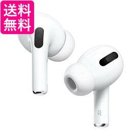 Apple AirPods Pro 国内正規品 ×3個セット MWP22J/A 保証未開始 送料無料