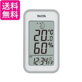 タニタ 温湿度計 TT-559 GY 温度 湿度 デジタル 壁掛け 時計付き 卓上 マグネット グレー 送料無料