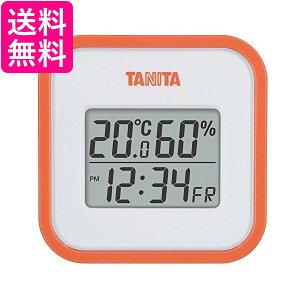 タニタ 温湿度計 TT-558 OR 温度 湿度 デジタル 壁掛け 時計付き 卓上 マグネット オレンジ 送料無料