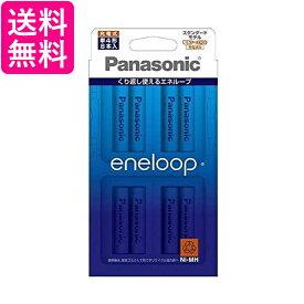 パナソニック BK-4MCC/8C ニッケル水素電池 単4形(8本入) スタンダードモデル Panasonic eneloop Panasonic 送料無料