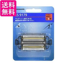 パナソニック ES9179 替刃 メンズシェーバー用 外刃 Panasonic 送料無料