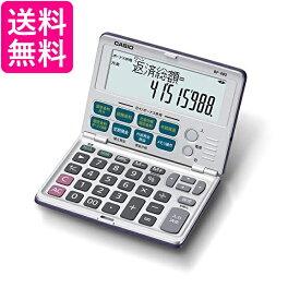 カシオ BF-480-N 金融電卓 折りたたみ手帳タイプ CASIO 送料無料