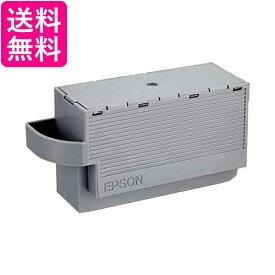 エプソン EPMB1 メンテナンスボックス EP-879AW/AB/AR用 EPSON 送料無料