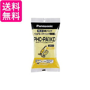 パナソニック PHC-PA1KD 掃除機消耗品 別売品 ハンドクリーナ用 交換紙パック Panasonic 送料無料