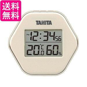 タニタ TT-573-IV 温度計・湿度計 アイボリー デジタル デジタル温湿度計 TANITA 送料無料