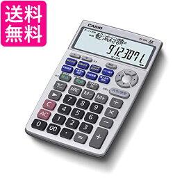 カシオ BF-850-N 金融電卓 繰上返済・借換計算対応 ジャストタイプ CASIO 送料無料