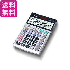 カシオ JS-20DC-N 本格実務電卓 12桁 日数&時間計算 グリーン購入法適合 ジャストタイプ casio 送料無料