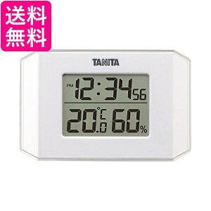 タニタ TT-574-WH 温度計・湿度計 ホワイト デジタル デジタル温湿度計 TANITA 送料無料