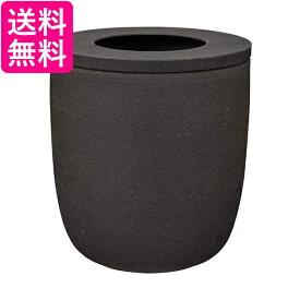 マーナ K770 ブラック コーヒーかす消臭ポット 送料無料