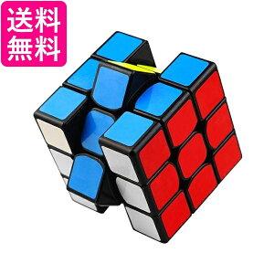 2個セット ルービックキューブ 3×3 スピードキューブ パズルゲーム 競技用 立体 ゲーム パズル 脳トレ 教育玩具 (管理C) 送料無料