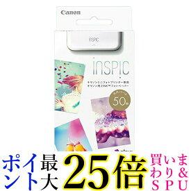 Canon スマホプリンター用 ZINK フォトペーパー 50枚入り iNSPiC専用 ZP-2030-50 キャノン 送料無料